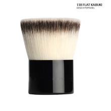 Compact Flat Powder Kabuki Brush (F118)