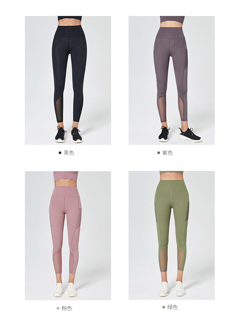 yoga legging (1)