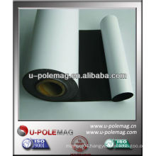 High Quality Rubber Magnetic Roll