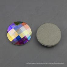 АБ 30мм круглый Серебряный покрытием Кристалл камни для изготовления ювелирных изделий