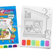 colouring para niños de color imprimible con lápices de colores