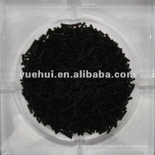 1.5 mm low ash Cylindrical coal-based activated carbon for Air purification