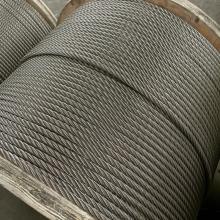 Невращающийся трос из нержавеющей стали 19X7 1/4 дюйма
