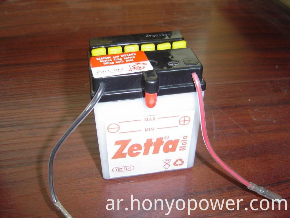 12V 2.5Ah Motorcycle Batteries
