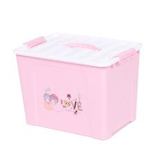 Cartoon Solid Color Plastic Storage Box (SLSN061)