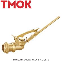 Válvula de flutuador de controle motorizada de bronze quente amazon refrigerador de água