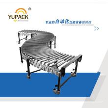 Portable Expandable Gravity Single Roller Flexible Conveyor