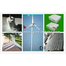 for American market low price 1kw small wind generators