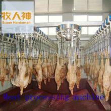 Убойный цех по переработке мяса птицы в доме