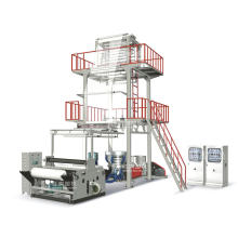 Двухслойная соэкструзионная ротационная машина / машина для выдувания головных пленок