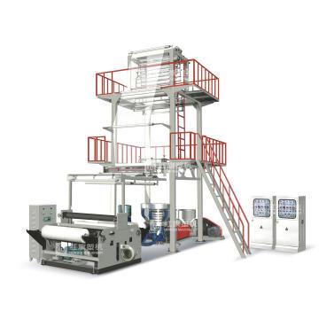 Machine rotative à double couche de coextrusion / machine à soufflerie de tête