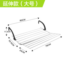 New Style Clothes Hanger Drying Rack