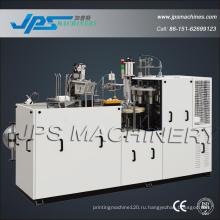 Ультразвуковая машина для производства бумажных стаканов с двойным полиэтиленовым покрытием