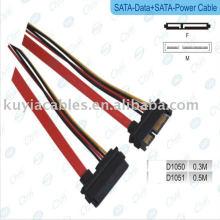 SATA 15 + 7 P от мужчины к женскому кабелю питания данных