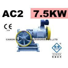 750KG 7.5KW AC- 2 ELEVATOR GEAR TRACTION MOTOR