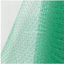 Square Mesh Anti Burung Netting