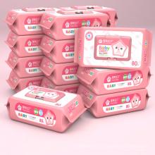 Lenços umedecidos para bebês biodegradáveis para suavizar a pele