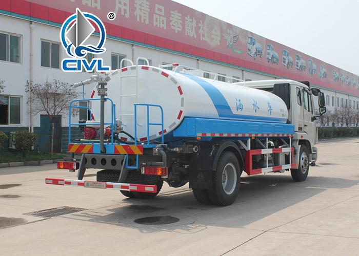 Water Tank Truck 5