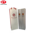 red gold hot stamping single wine bottle box