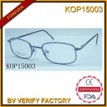 Простые & легкомысленные оптические очки для детей (KOP15003)