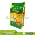 Alibaba Китай Оптовая Торговля Пищевыми Продуктами Пакета Изготовленный На Заказ Печатая Resealable Ziplock Мешок 8-Плоского Дна Стороны Уплотнения Мешок