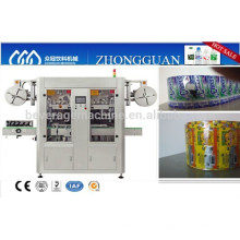 Automatic Automatic bottle sleeve labeling machine / labeler