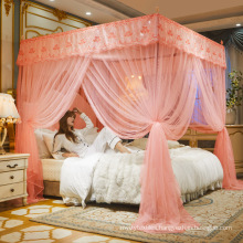 Summer Folding Fold Foldable portable Queen King Full Twin Size double bed  Mosquito Net Nets