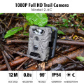 12MP infrared GPRS 940nm/850nm Night Vision wireless trail cameras
