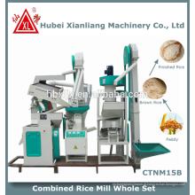 uso doméstico combinado mini preço da máquina do moinho de arroz no Paquistão
