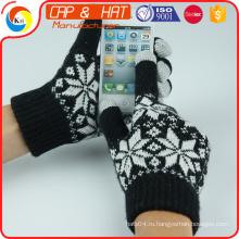 Модные теплые перчатки для сенсорного экрана для всех смартфонов для сенсорных перчаток для мобильных телефонов