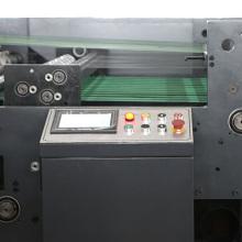 Système programmable PLC tactile