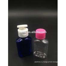 30мл флип крышка бутылки верхней части Flip бутылки пластиковая бутылка с крышкой