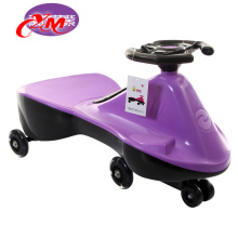 Safety kids wiggle car for baby / Baby plasma car price in factory /kids twist car for kids ride on