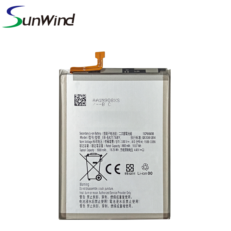 Samsung Eb Ba217aby Battery