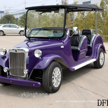 новый 7.5 кВт 68V 6 местный пассажирский электрический классический старинные достопримечательности гольф-кары для оптовой продажи