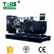 10KW-300KW Ricardo Weifang Motor generador diesel