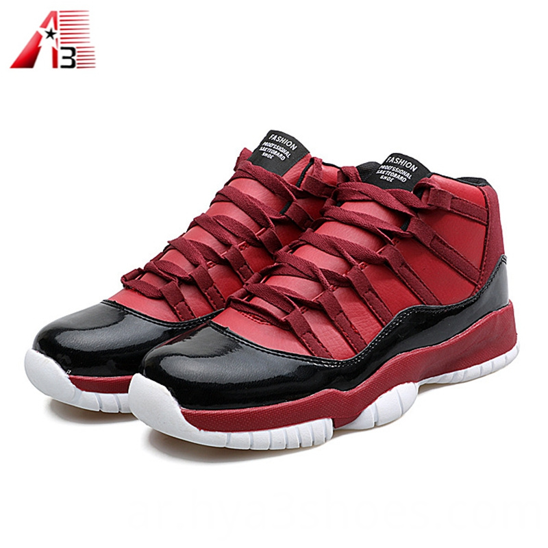 Fashion Basketball Shoes