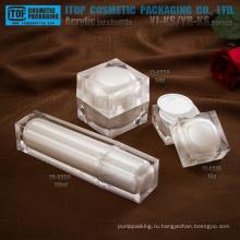 Красивая жемчужина белый цветной хрусталь high-end двойных слоев квадратных акриловые пластиковые косметические образец упаковки
