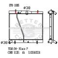 Auto Radiator For Toyota Hiace P 04- OEM:16400-75480