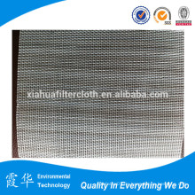 150um Nylon Filtergeflecht