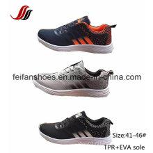 Дышащие мужские кроссовки спортивная обувь досуг обувь