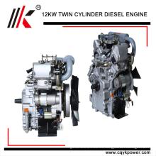 DESDE CHINA DYNAMO GENERADOR PRECIO CON YK2V80 MODELO TWIN CYLINDER DIESEL ENGINE