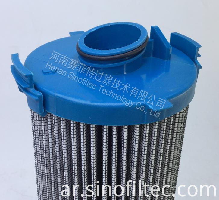 DONALDSON P4220427 Hydraulic Filter Element