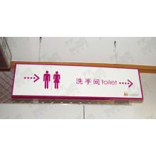 Sinal de direção do diodo emissor de luz acrílico da observação do toalete