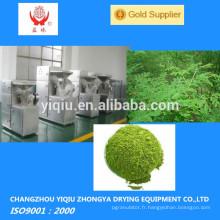 Broyeur à feuilles Moringa / Matériel de fabrication de poudre alimentaire