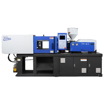 50ton hot sale high quality small plastic injection molding machine molding machine