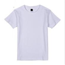 100% Cotton White Sublimation Tshirt for Custom Printing