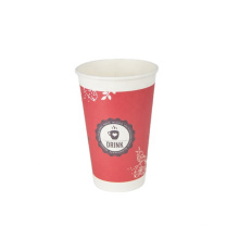 Top Sale Factory Sale Disposable Paper Coffee Cups Custom party paper cup wholesale