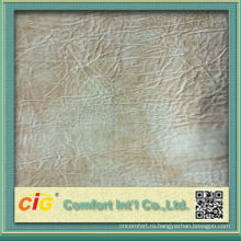 Цоколь D2S-0039 кожа PVC для места автомобиля ,мебель, мешок