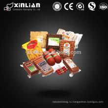 Производство высококачественной высокотемпературной ретортной упаковки cpp